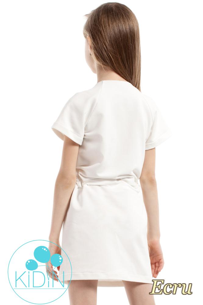 CM2171 Urocza sukienka z dekoltem karo - ecru