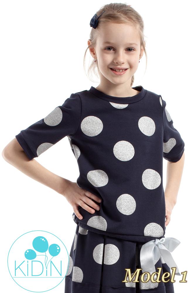 CM2268 Dziecięca bluzka z nadrukiem - model 1